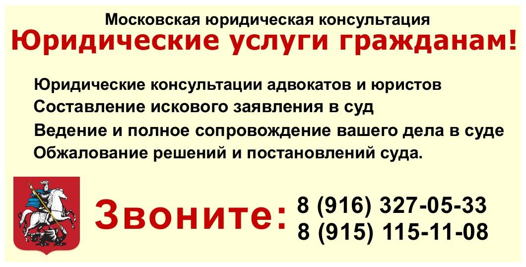 консультация по земельному вопросу в новогиреево раскрыл